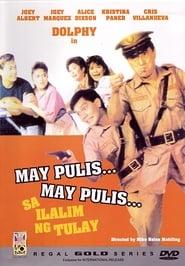 Watch May pulis, may pulis sa ilalim ng tulay (1989)