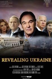 Revealing Ukraine 2019