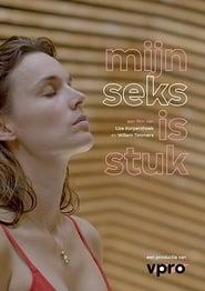 Mijn Seks is Stuk (2019)