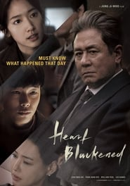 Heart Blackened (2017)