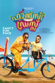 Fancy Dress (2019) Malayalam