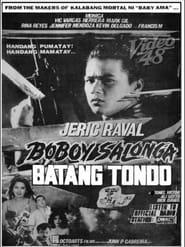 Watch Boboy Salonga: Batang Tondo (1992)
