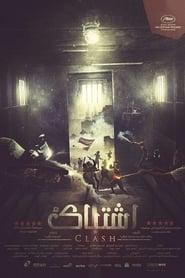 Clash (2016                     ) Online Cały Film Lektor PL