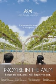 Promise in the Palm