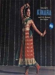 Kinara 1977