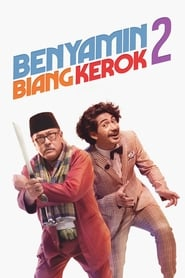 Benyamin the Troublemaker 2 (2020)