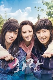 Hwarang (KOR) en streaming