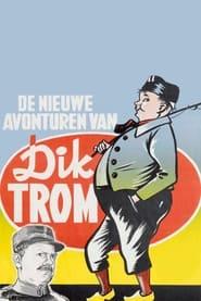 New Adventures of Dik Trom (1958)