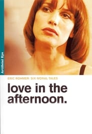 L'amour l'après-midi