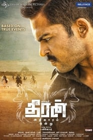 Theeran Adhigaaram Ondru Hindi Dubbed