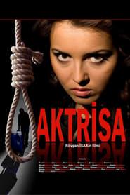 The Actress (2011)