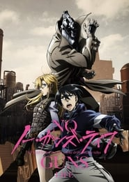 Image No Guns Life