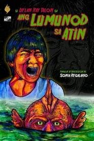 Ang Lumunod Sa Atin 2019
