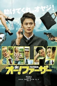 Oh! Father (2013)