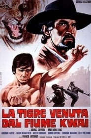 Tiger From River Kwai poster