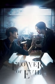 Flower of Evil (2020) Complete