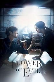 Poster Flower of Evil 2020