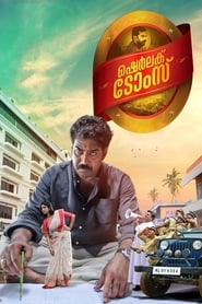 Sherlock Toms (2017) 1080P 720P 420P Full Movie Download