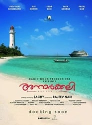 Anarkali (2015) 1080P 720P 420P Full Movie Download