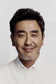 Photo de Ryu Seung-ryong Cho Hak-ju