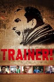 Trainer! 2013