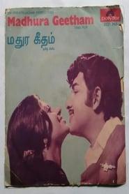 Madhura Geetham 1977