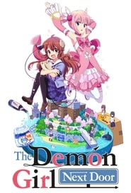 The Demon Girl Next Door (Machikado Mazoku)