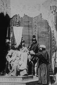 IV. Trahison de Judas 1898