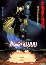 Image Galaxy Express 999 Eternal Fantasy