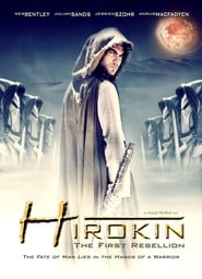 Hirokin: Ostatni samuraj (2012)