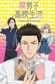 The Highschool Life of a Fudanshi Poster