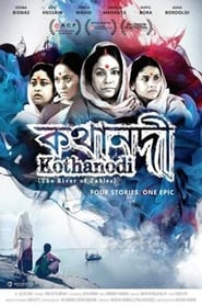 Kothanodi Watch and Download Free Movie in HD Streaming