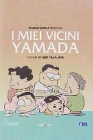 I miei vicini Yamada (1999)