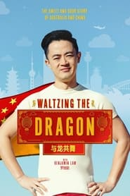 Waltzing the Dragon with Benjamin Law 2019