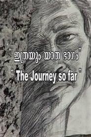 فيلم The Journey So Far مترجم