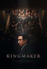Kingmaker (2020)