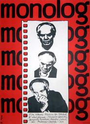 Монолог 1972