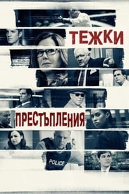 Major Crimes-Azwaad Movie Database