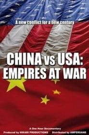 China vs USA: Empires at War 2008