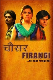 Chousar Firangi Hindi