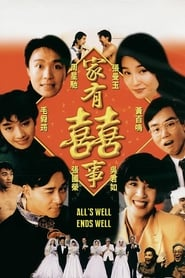Poster All's Well, Ends Well 1992