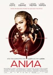 Anna (2019) online ελληνικοί υπότιτλοι