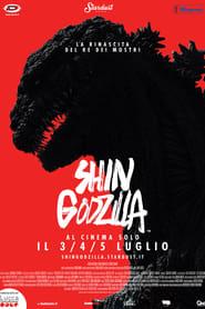 Guardare Shin Godzilla