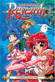 Magic Knight Rayearth: Temporada 1