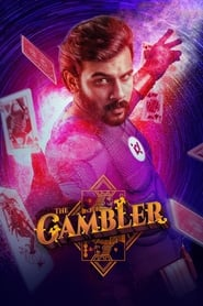 The Gambler (2019) Malayalam