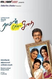 Raman Thediya Seethai (2008) Zalukaj Online Cały Film Lektor PL