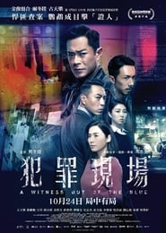 A Witness out of the Blue (2019) Watch Online Free