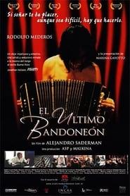 فيلم El último bandoneón مترجم