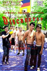Discreetly 2010