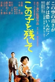 Children of Nagasaki (1983)